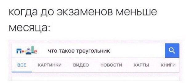 Фото №413699765 со страницы Дмитрия Гарина