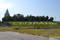 30 июля 2014 - Сызрань летом
