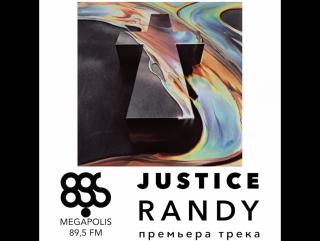 Justice «Randy» – премьера на Megapolis 89'5 FM