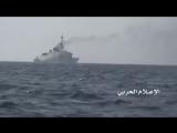 Yemen_ Houthis Target Saudi Navy Al-Madinah Class Frigate