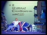 Онидзука - 37 Правила общежития