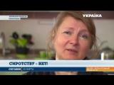 Фонд Рината Ахметова помогает сиротам