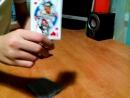 Фокусы-|||-СЧАСТЛИВАЯ КАРТА