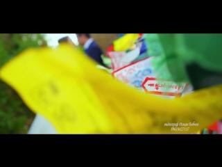 Баир и Юлия. Свадебный клип. Аэросъемка с квадрокоптера