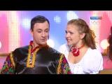 Марина Девятова и Юрий Аскаров - Ой мама! )))