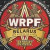 WRPF  Brest