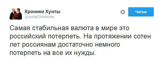 Россия не отказывается от транзита газа через Украину, - Путин - Цензор.НЕТ 1575