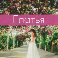 platya_minsk