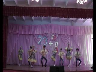 Танец Семечки