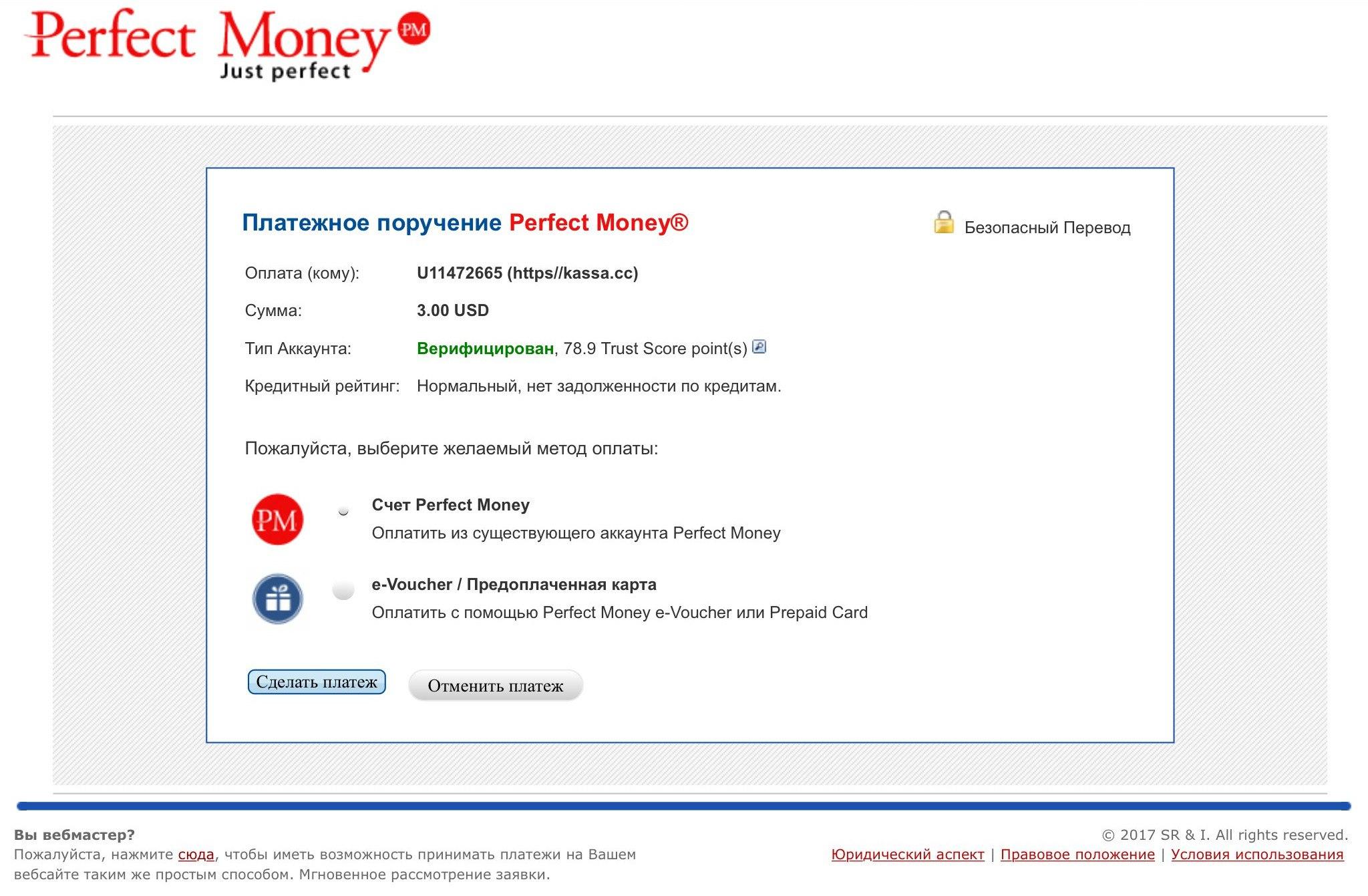 Kassa.cc - единый обмен валюты. Вывод Perfect Money USD на карту Visa/MasterCard RUB