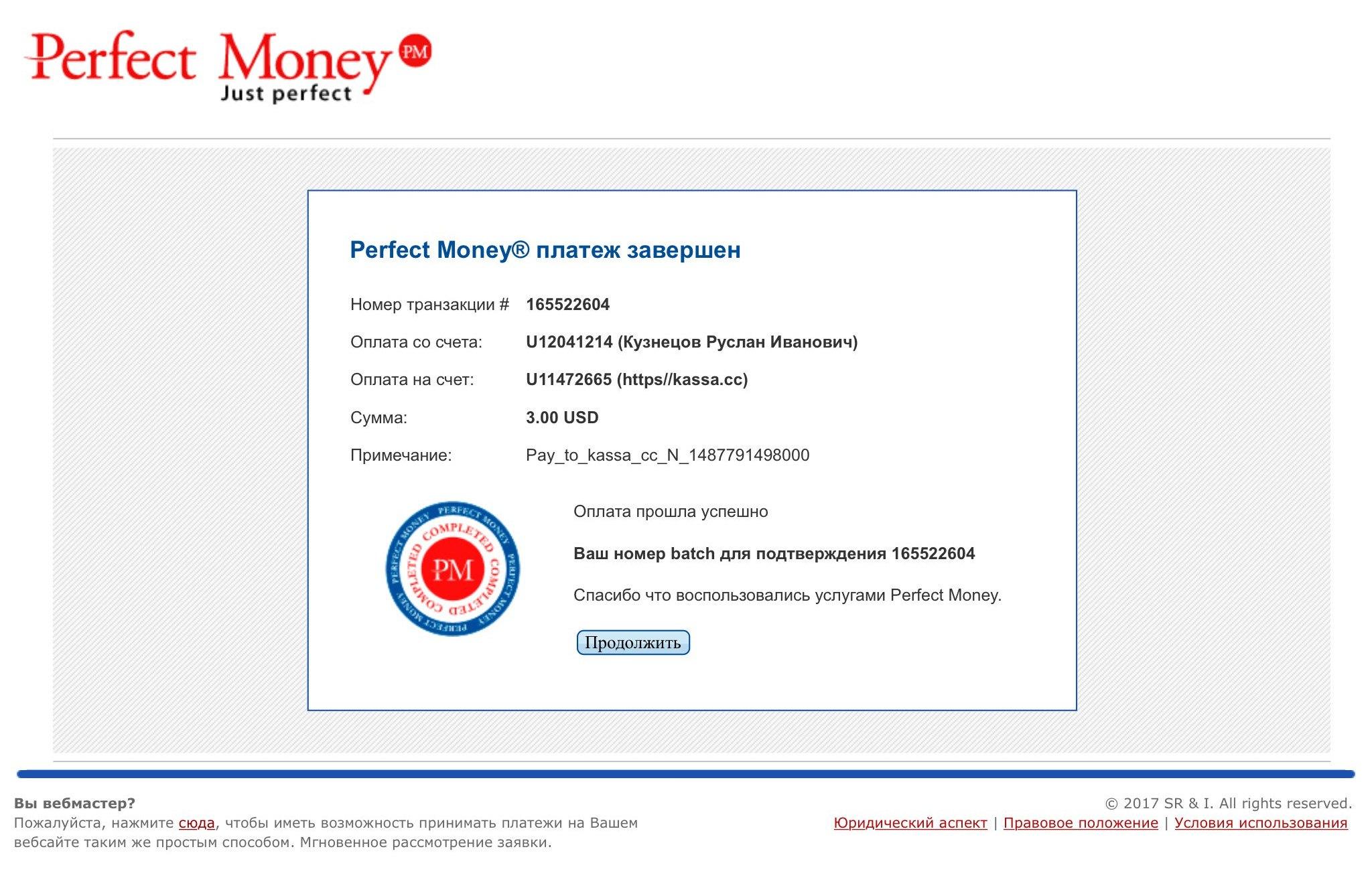 Kassa.cc - единый обмен валюты. Обмен Perfect Money USD на Яндекс.Деньги