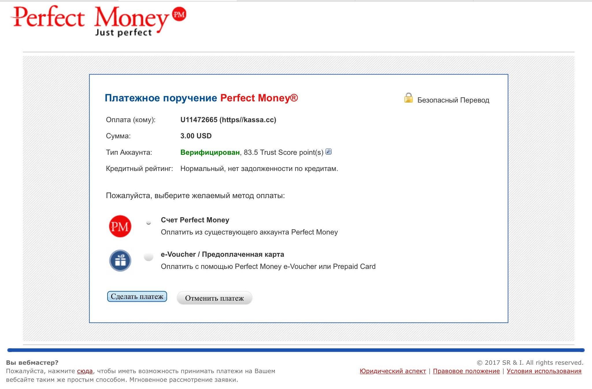 Kassa.cc - единый обмен валюты. Обмен Perfect Money USD на BTC-e RUB