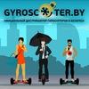 Gyroscooter.by - Электротранспорт в Беларуси