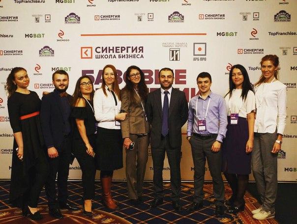 Ректор Школы Бизнеса 'Синергия' Григорий Аветов и его команда - внимат