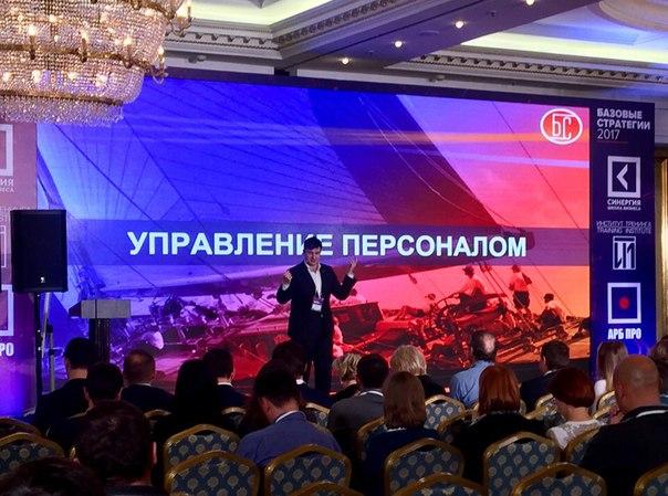 Евгений Доценко рассказывает про оптимизацию HR-ресурсов: '35% трудоза
