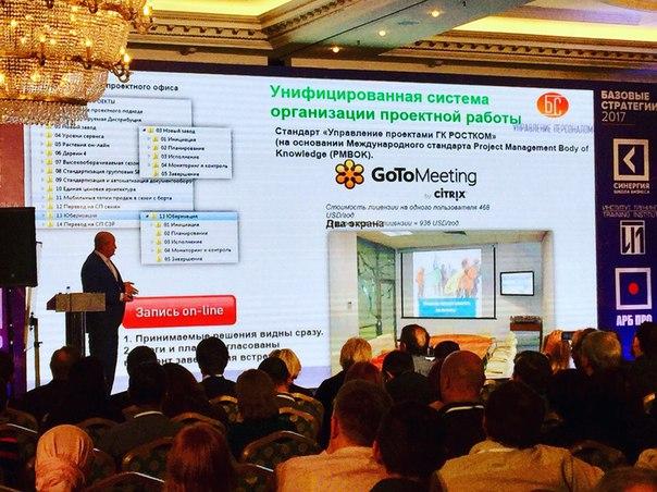 Павел Ершов, генеральный директор компании 'Ростком': 'Чтобы сформиров