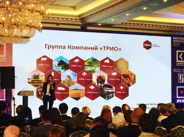 Евгения Уваркина: 'Стройте бизнес с душой. Долгие годы мы развивались