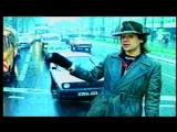 Udo Lindenberg - Germans страница