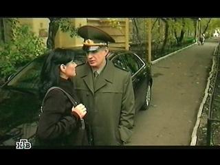 Выйти замуж за генерала (2008)