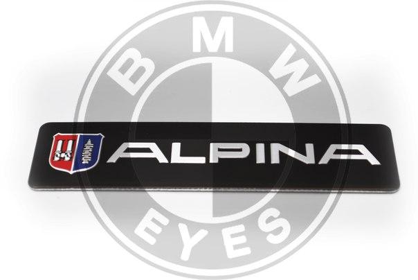 Тюнинг-ателье Alpina выпустит дизельные версии BMW
