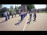 Флэшмоб 2016 Выпускной - Оригинальный танец выпускников Чашники cool dance!