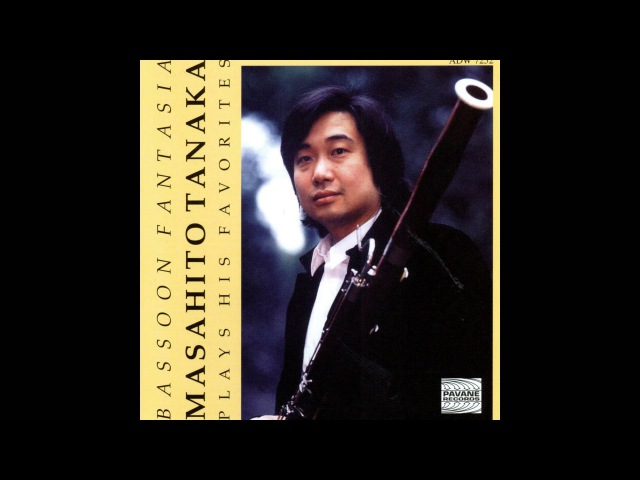Masahito Tanaka, Kazue Kojima - Vocalise, Op. 34 No. 14 (Arranged for Bassoon)