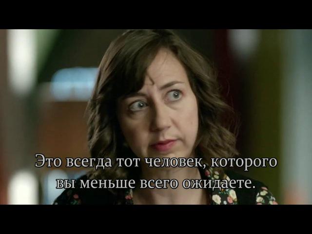 Последний человек на Земле (The Last Man on Earth) - 3 сезон 14 серия | ПРОМО субтитры | WiFilm.ru