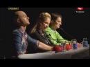 Световое шоу на кастинге Украина мае талант 5