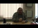 Встреча Николая Викторовича Левашова считателями и единомышленниками 22 марта 2008