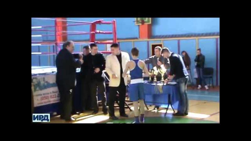 ЛОФБ провела чемпионат по боксу в г.Кременная
