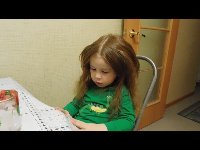Диана читает стихотворение Девочка ревушка