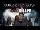 KinoKiller Обзор на фильм Крик в общаге Супер сексистский обзор