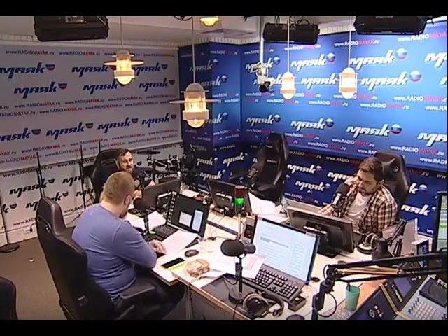 Основатель www экоелка рф Сергей Скоробогатов на радио Маяк с Сергеем Стиллавиным
