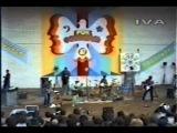 Подольск 1987 - Хроноп