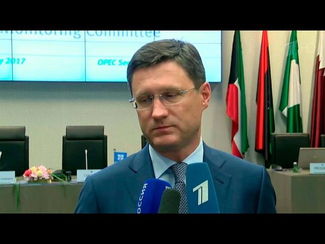 Соглашение стран ОПЕК поограничению добычи нефти признано эффективным иможе ...