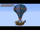 Fantasy Air Balloon Tutorial Advanced build