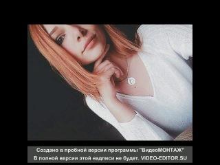 Денис Муравьев и Катерина Власова   Бонни и Клайд