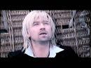 Олег Винник — Птица official video