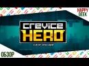 Crevice Hero (пещерный экшен-платформер на Андроид)