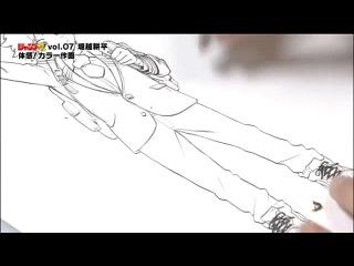 JUMP Ryu! Vol 07 │ Kohei Horikoshi - Boku no Hero Academia
