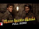 Mann Kunto Maula - Full Song  Gunday  Ranveer Singh  Arjun Kapoor  Priyanka Chopra  Irrfan Khan