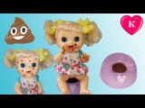 КУКЛА Пупсик Кушает КАКАЕТ Беби Элайв Baby Alive на русском Игры для девочек Пупсик Обкакался Doll