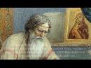 Сон Пресвятой Богородицы 43 Молитва Найденная у Гроба Господня в Иерусалиме