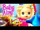 ❤ Куклы Пупсики Делаем клизму Объелась конфет Запор Клизма мультик для девочек с куклами беби элайв
