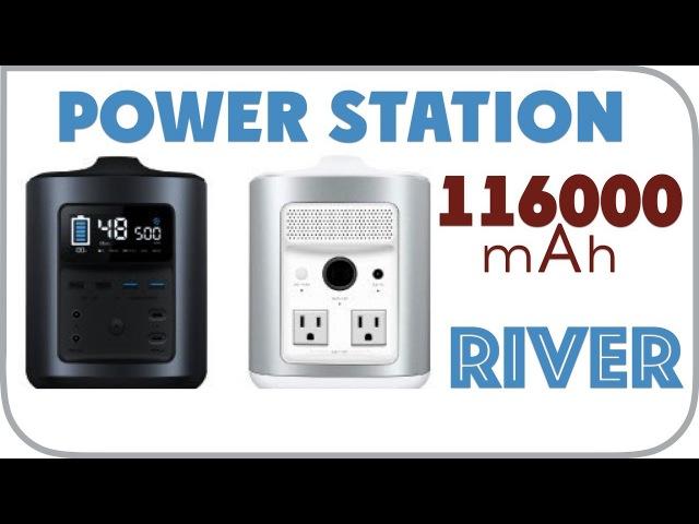 Самый Мощный Power bank 116000 mAh Power Station RIVER
