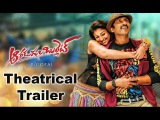Aradugula Bullet Movie Theatrical Trailer  Gopichand  B Gopal