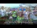 I superstiti della tragedia in aereo della Chape ricevono la coppa sudamericana, tante lacrime e tan