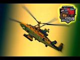 Wargame: Red Dragon | 3 vs 3 | Steel Balalaika vs Oracul, Old Mo & Max