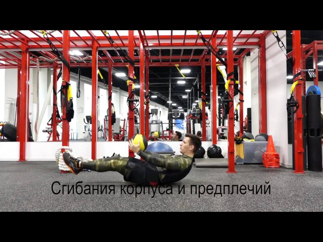 Кроссфит в Спортивном Клубе LION КРОКУС Medball Tabata Workout rhjccabn d cgjhnbdyjv rke,t lion rhjrec medball tabata workout