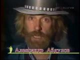 Как это делалось в Одессе! 1988г Кинофестиваль Золотой Дюк.